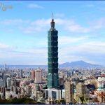 taipei travel guide chinese 21 150x150 Taipei travel guide Chinese