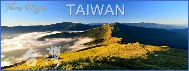 taiwan travel 4 Taiwan Travel