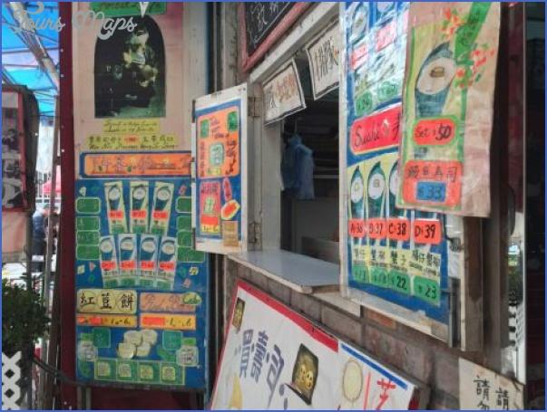the islands of lantau chek lap kok cheung chau and peng chau 1 The islands of Lantau, Chek Lap Kok, Cheung Chau and Peng Chau