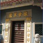the islands of lantau chek lap kok cheung chau and peng chau 2 150x150 The islands of Lantau, Chek Lap Kok, Cheung Chau and Peng Chau