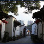 travel to fuzhou 14 150x150 Travel to Fuzhou