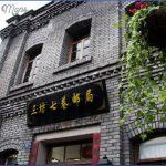 travel to fuzhou 16 150x150 Travel to Fuzhou