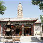 treasure pagoda haibao ta 1 150x150 Treasure pagoda Haibao Ta