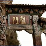 western mountains xishan 6 150x150 Western Mountains Xishan