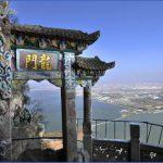 western mountains xishan 7 150x150 Western Mountains Xishan