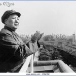 chinese gardening the cultural revolution 5 150x150 CHINESE GARDENING THE CULTURAL REVOLUTION