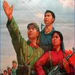 chinese gardening the cultural revolution 6 150x150 CHINESE GARDENING THE CULTURAL REVOLUTION