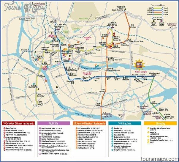 Guangzhou-tourist-metro-map-small.jpg
