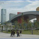shenzhen civic centre 11 150x150 SHENZHEN CIVIC CENTRE