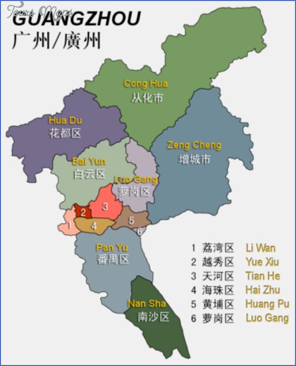 shenzhen district map in english 18 SHENZHEN DISTRICT MAP IN ENGLISH