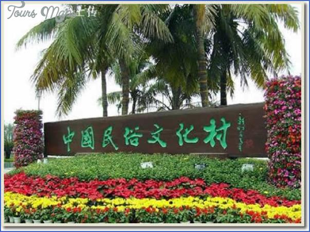 shenzhen guide for tourist 2 Shenzhen Guide for Tourist