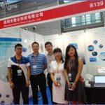 shenzhen international exhibition centre 4 150x150 SHENZHEN INTERNATIONAL EXHIBITION CENTRE