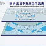 shenzhen map in english 5 150x150 SHENZHEN MAP IN ENGLISH