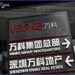 THE RISE AND RISE OF VANKE SHENZHEN_0.jpg