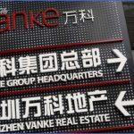 THE RISE AND RISE OF VANKE SHENZHEN_2.jpg