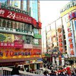 traveling in shenzhen 2 150x150 Traveling in Shenzhen