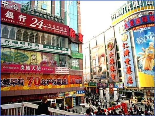 traveling in shenzhen 2 Traveling in Shenzhen