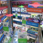 visit to shenzhen 11 150x150 Visit to Shenzhen