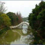 xian hu botanical gardens shenzhen 15 150x150 XIAN HU BOTANICAL GARDENS SHENZHEN