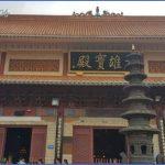 xian hu botanical gardens shenzhen 2 150x150 XIAN HU BOTANICAL GARDENS SHENZHEN