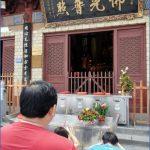 xian hu botanical gardens shenzhen 6 150x150 XIAN HU BOTANICAL GARDENS SHENZHEN