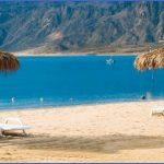 sharm el sheikh city of peace 4 150x150 Sharm El Sheikh – City Of Peace