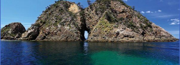 Tasmania Vacations _11.jpg