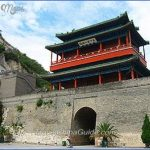 tour the amazing historical places in china tips 5 150x150 Tour the amazing historical places in China: Tips