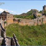 tour the amazing historical places in china tips 6 150x150 Tour the amazing historical places in China: Tips