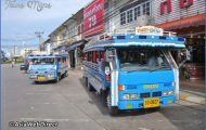 Transport options Bangkok to Phuket_1.jpg