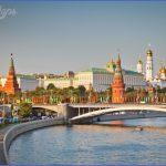 kremlin russia 0 150x150 Kremlin Russia