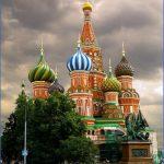 kremlin russia 4 150x150 Kremlin Russia
