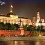 kremlin russia 5 150x150 Kremlin Russia