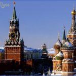 kremlin russia 7 150x150 Kremlin Russia