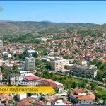 macedonia travel destinations  5 150x150 Macedonia Travel Destinations