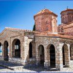macedonia vacations  0 150x150 Macedonia Vacations