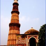 Qutub Minar India_3.jpg