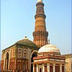 qutub minar india 4 150x150 Qutub Minar India