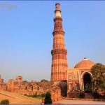 Qutub Minar India_7.jpg