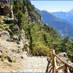 the samaria gorge 4 150x150 The Samaria Gorge