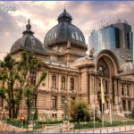 traveling in bucharest 14 150x150 Traveling in Bucharest