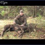 japan hunting trips 0 150x150 Japan Hunting Trips