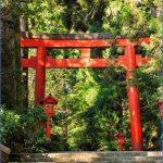 japan trip planning 15 150x150 Japan Trip Planning