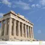 athene poseidon contest for attica 5 150x150 Athene & Poseidon Contest for Attica