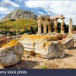 corinth in history today 10 150x150 Corinth in History & Today