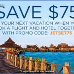the secret to hotel discounts for travel 0 150x150 THE SECRET TO HOTEL DISCOUNTS FOR TRAVEL