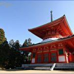 best place visit asia november koya japan resize8002c596 150x150 Best Travel Destinations Asia November