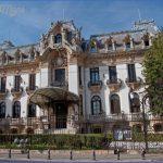 george enescu museum bucharest romania cantacuzino palace built mayor gheorghe grigore cantacuzino 35574470 150x150 ENESCU MUSEUM
