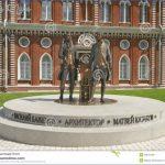 monument architect vasily bazhenov matvey kazakov tsaritsyno moscow russia july museum estate sculptor 50611490 150x150 GOLOVANOV MUSEUM