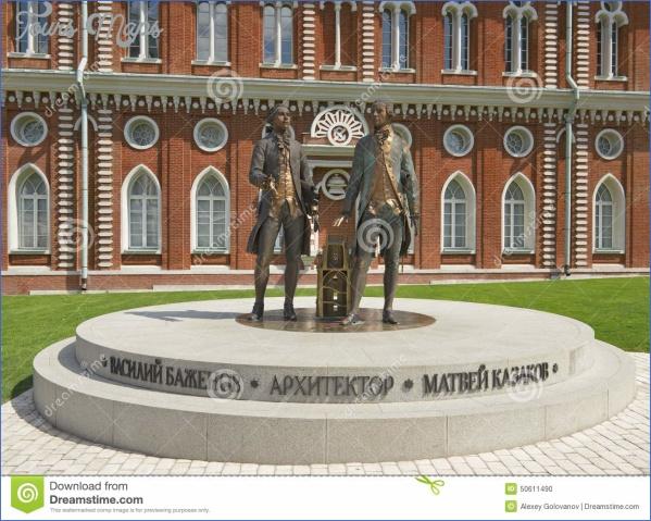 monument architect vasily bazhenov matvey kazakov tsaritsyno moscow russia july museum estate sculptor 50611490 GOLOVANOV MUSEUM